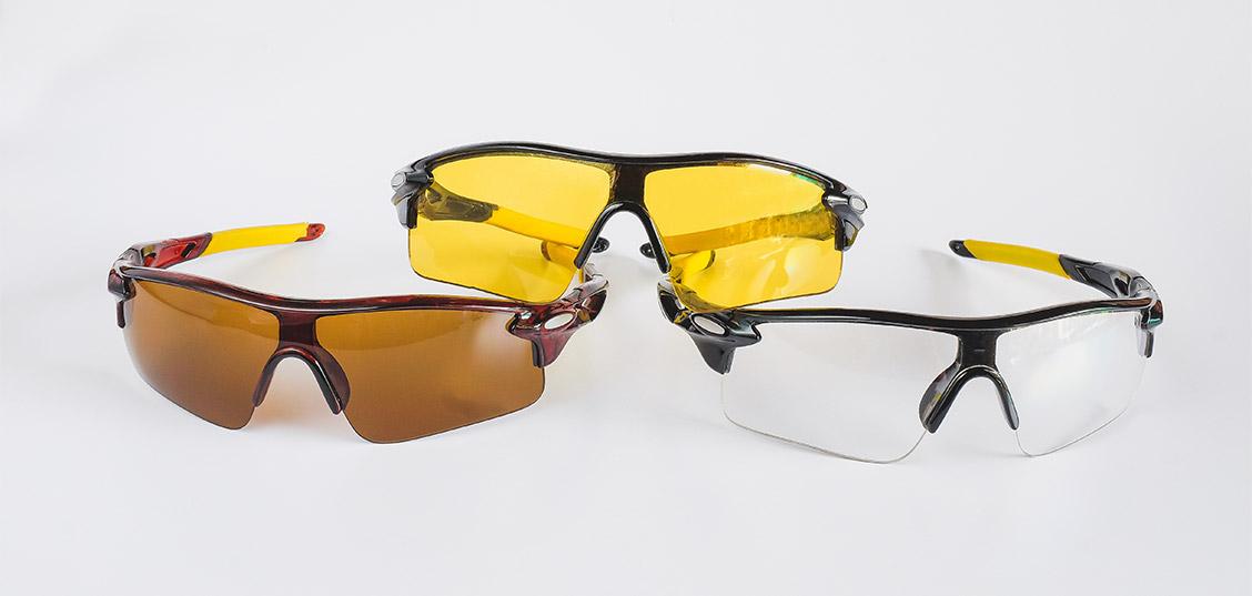 Vodič za nakup kolesarskih očal